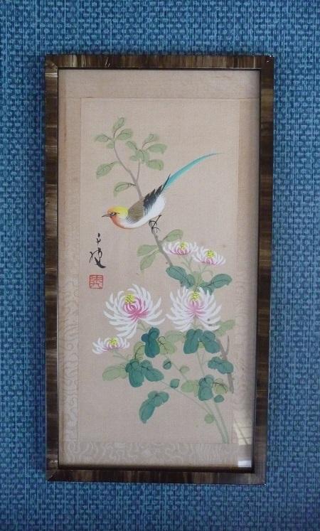vintage lijst met Chinese gouache afbeelding 1
