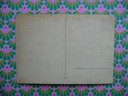 ansichtkaart jaren 50 2