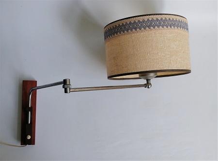 wandlamp jaren 60 met zwenkarm 2